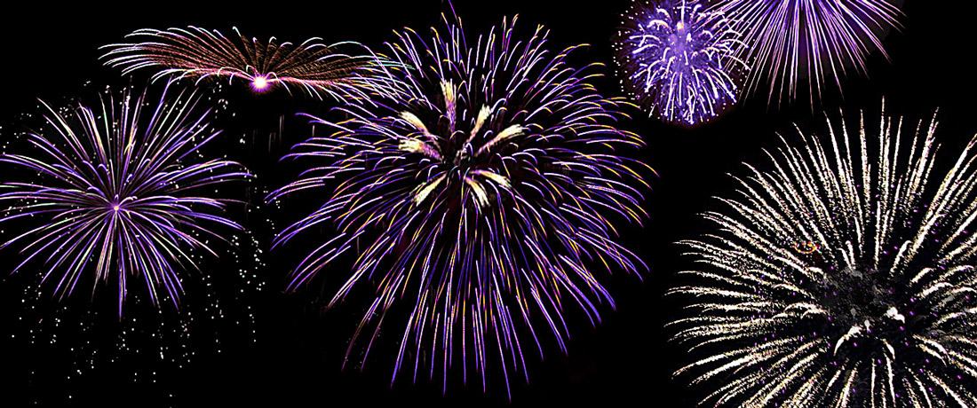 Gott nytt år och god fortsättning!